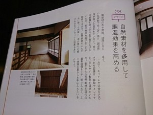DSC_4377.jpg